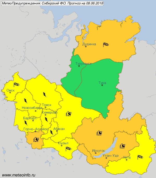 Метео предупреждения над Хакасией и Сибирским федеральным округом